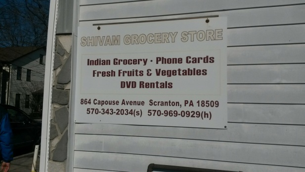 Shivam sign